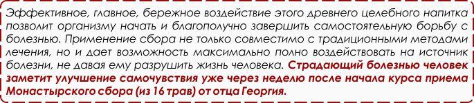 effectiv_sbor